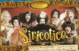 Siricotico